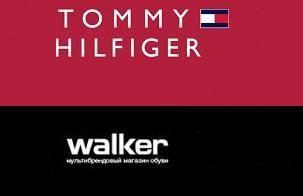 Март 2015! Акция в Walker и Tommy Hilfiger скидки до 20%