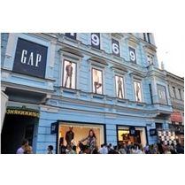 Отчет со дня открытия магазина Gap в Киеве. Фото, видео