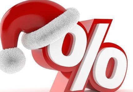 Декабрь 2014! Межсезонные распродажи в брендовых магазинах 2
