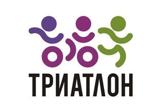 В Киеве пройдут дружеские соревнования по триатлону