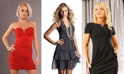 Як правильно підібрати вечірнє плаття