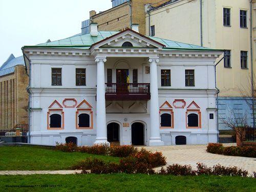 Музеи Киева: Музей Гетьманства