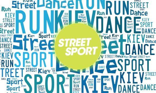 Где бесплатно позаниматься групповым спортом? Уличные тренировки в Киеве