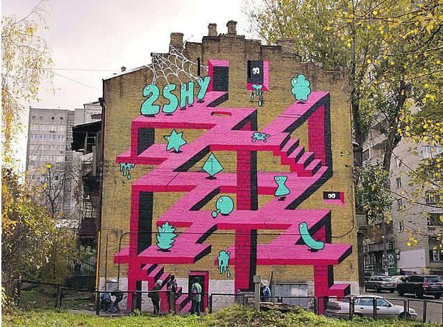 Живопись на стенах Киева: ангелы, пивная и растекающаяся голова