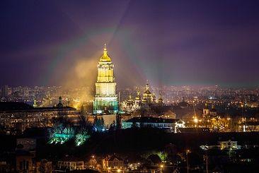 День Киева как карнавал