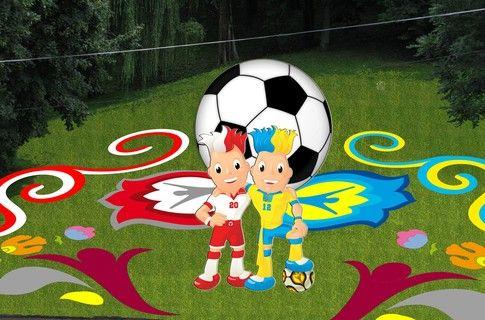 В Киеве открылась летняя выставка цветов к Евро-2012