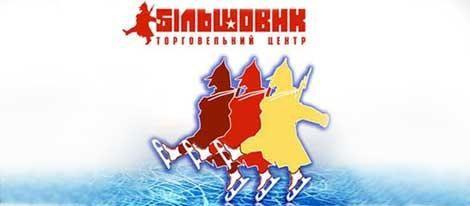 """ТРЦ """"Большевик"""" 6 декабря приглашает всех любителей покупок отметить """"День Шопоголика. Зима"""""""