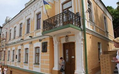 Музей Булгакова вошел в двадцатку лучших литературных музеев мира