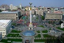 Киев попал в сотню самых уважаемых городов мира. Рейтинг