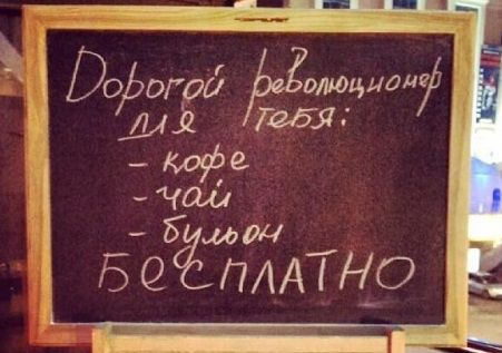 Евромайдан: места с бесплатными wi-fi и чаем в Киеве