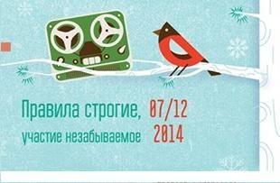 7 декабря в Киеве пройдет III благотворительная барахолка